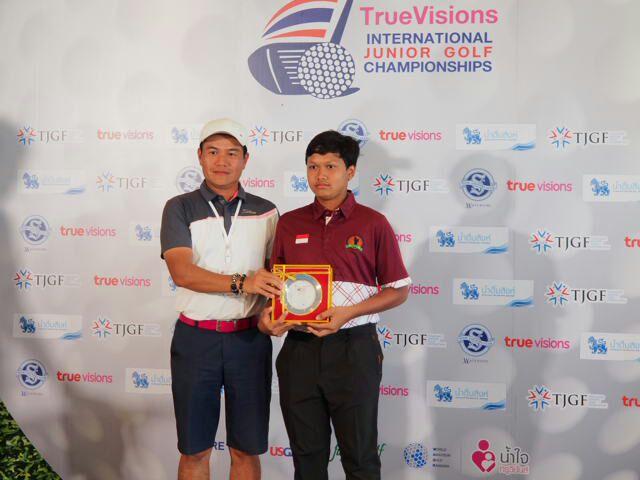 International Junior Golf Championships